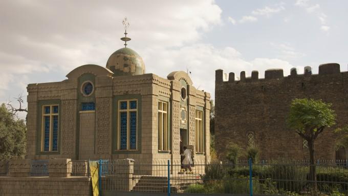 hoteles axum etiopia