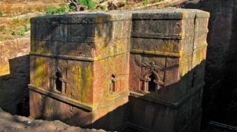 Viaje a Etiopía en grupo. Ruta Norte y Sur – 22 días