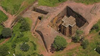 Hoteles en Etiopía